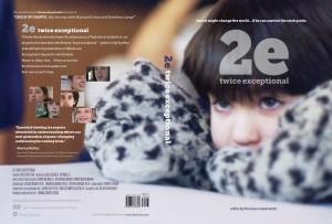 2e_dvd_jacket
